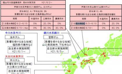 繧ュ繝」繝励メ繝」_convert_20130611211149