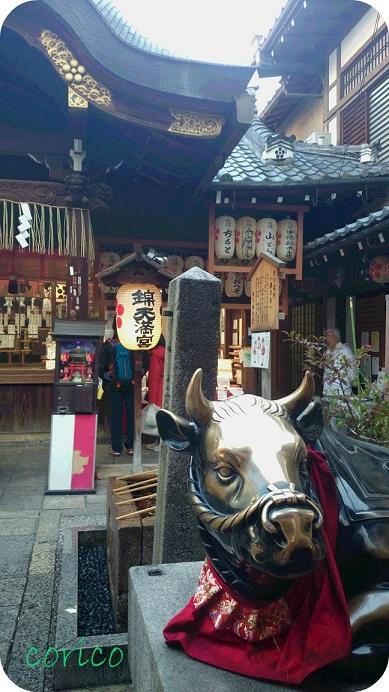 nishiki-tenmangu.jpg