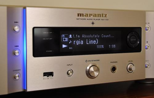 Network Audio NA-11S1