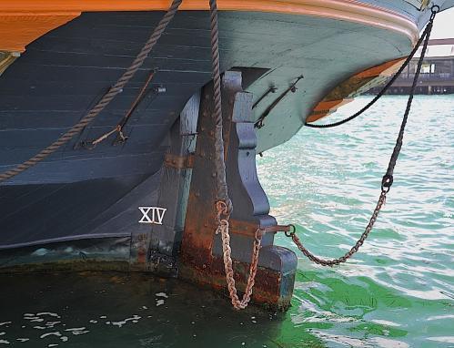 HMS Surprise Rudder