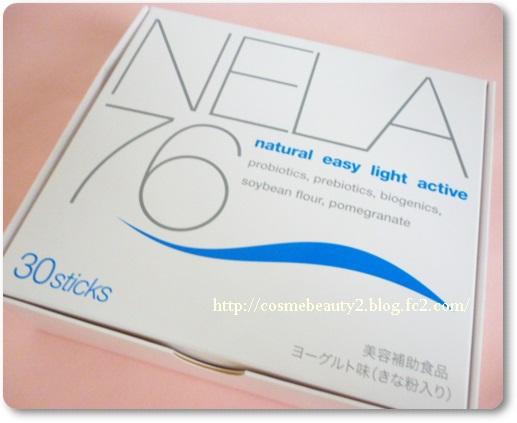 NELA76 口コミ