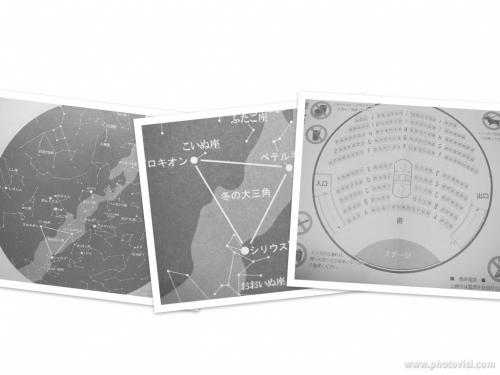 f9de967a-0f52-4c9a-aaf4-858e9979ba83wallpaper.jpg
