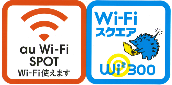 auWiFi.png