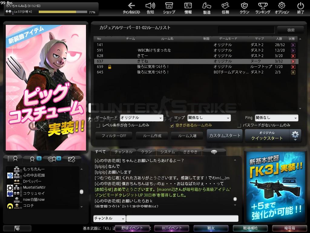 Snapshot_20130320_1649140.jpg