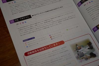 DSC_0875.jpg