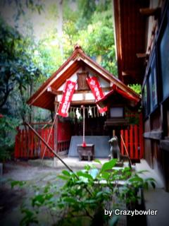 福一稲荷神社