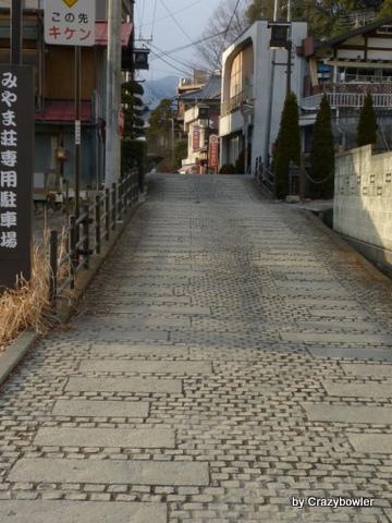 湯宿温泉(群馬県)