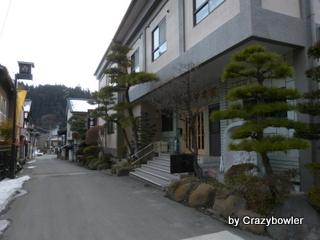 湯宿温泉(群馬県)みやま荘