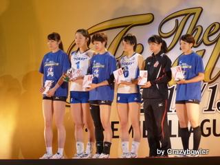 Vプレミアリーグ女子2012/13 表彰式ベスト6