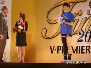 Vプレミアリーグ女子2012/13 表彰式 長岡選手
