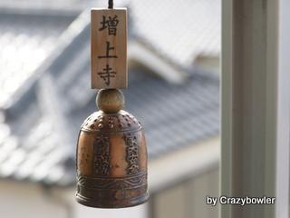 増上寺の鐘グッズ
