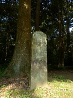 鹿島神宮 親鸞上人旧跡