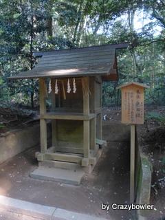 鹿島神宮 熱田社