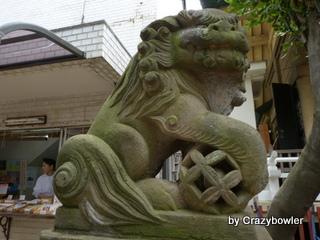 皆中稲荷神社 狛犬