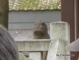 鎧神社 天神社 狛犬型庚申塔 吽形