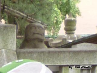 鎧神社 天神社 狛犬型庚申塔 阿形
