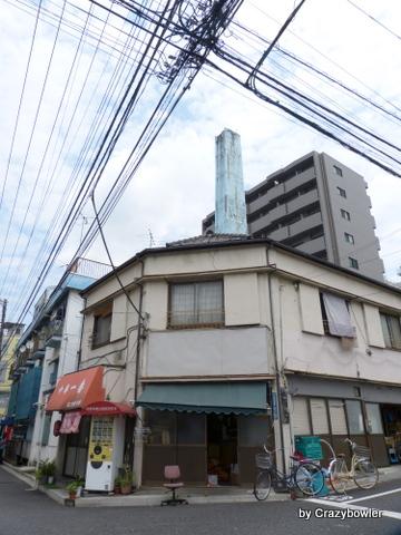北新宿 柏荘