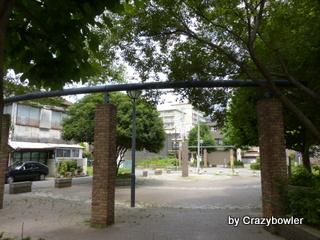 新宿区百人町ふれいあ公園