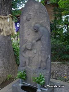 筑土八幡神社 庚申塔