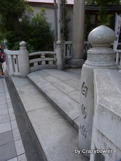鳥越神社 白鳥橋