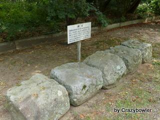息栖神社 礎石