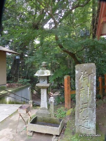 香取神社 御神井道