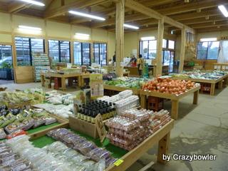 農産物直売所 みずほの村市場