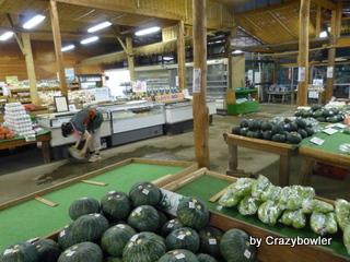 農産物直売所 みずほの村市場牛久店