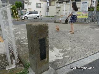 古隅田川 暗渠