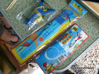 山崎商店 昔ながらのおもちゃ