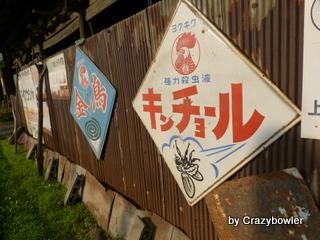 西原付近(山梨県上野原市)