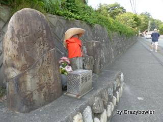 圯橋供養塔(上野原市)