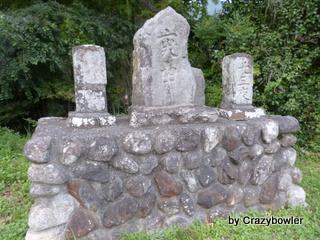 境川(山梨県、神奈川)上流部 庚申塔