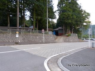 境川 神奈川県側 石楯尾神社