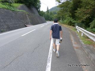 県境の切通坂(上野原市、相模市)