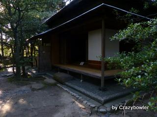 旧齋藤家別邸 茶屋