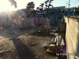 日和山墓地 新潟市