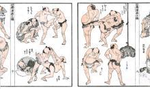 北斎漫画1
