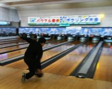 bowlingsample