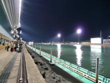若松競艇場