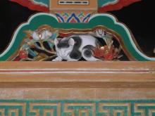 眠り猫アタック