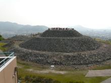 茶臼山古墳