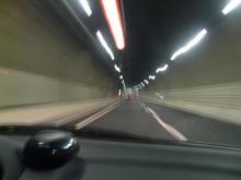 大手トンネル