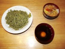 夕食(9/23)