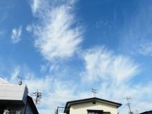 家の上の雲
