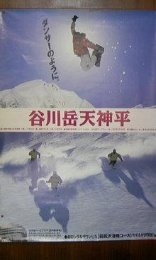 Crazybowlerの生涯…学習!-090116_1525~01.JPG