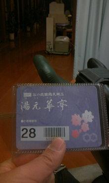 Crazybowlerの生涯…学習!-090118_1916~01.JPG