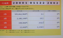 生涯学習!by Crazybowler-090719_2215~01.JPG