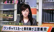 生涯学習!by Crazybowler-090721_0410~01.JPG