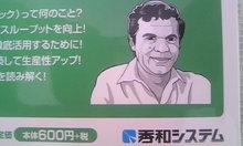 生涯学習!by Crazybowler-090723_0715~01.JPG